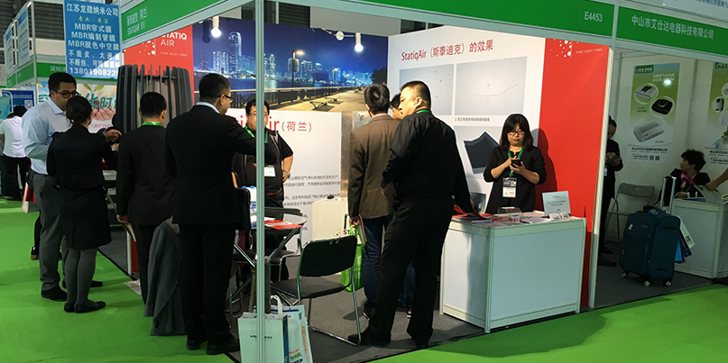 StaticAir Introduced Her Products In Shanghai China